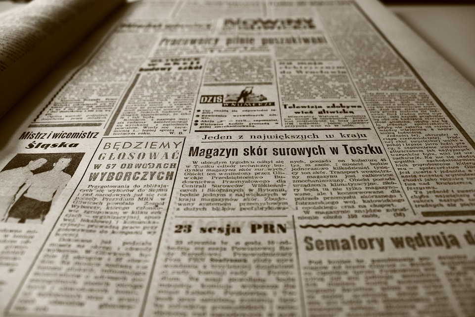 класически-вестник
