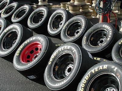 гуми-втора-ръка