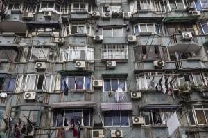 климатици за жилището